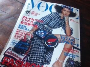 女性誌VOGUE  JAPAN 掲載のお知らせ