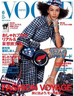 「VOGUE JAPAN」 2016年6月号