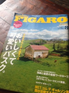 FIGARO JAPAN 掲載のお知らせ
